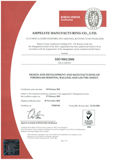 Certificated to TIS 612-2549