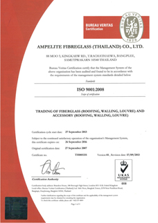 Certificated ISO 9001 : 2008 to BVQI
